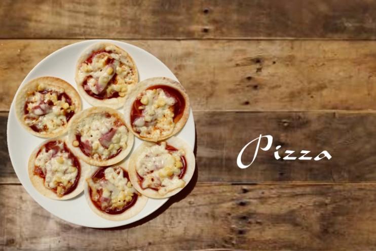 手作りおやつ ピザ