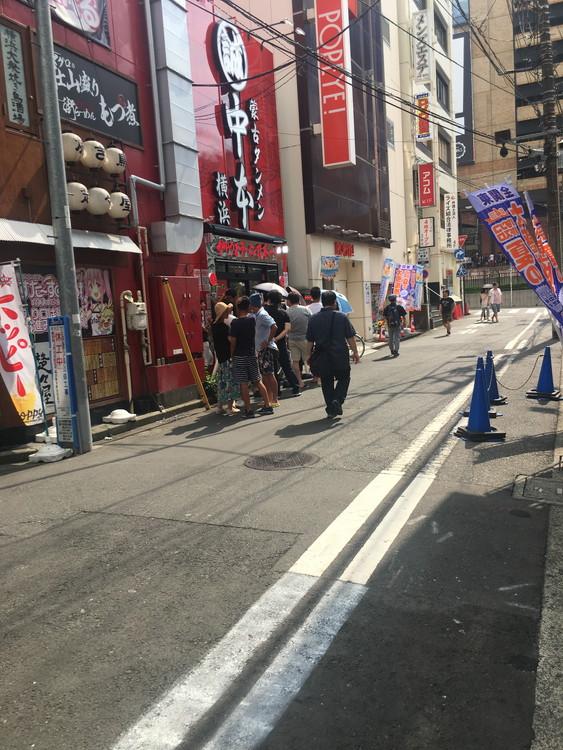 中本 横浜店