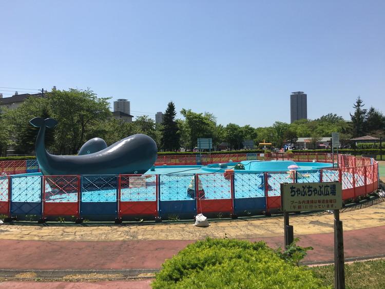 農試公園 ちゃぷちゃぷ広場
