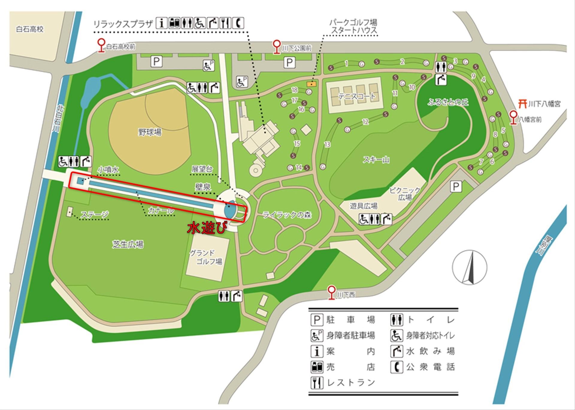 川下公園の地図。水遊びの場所