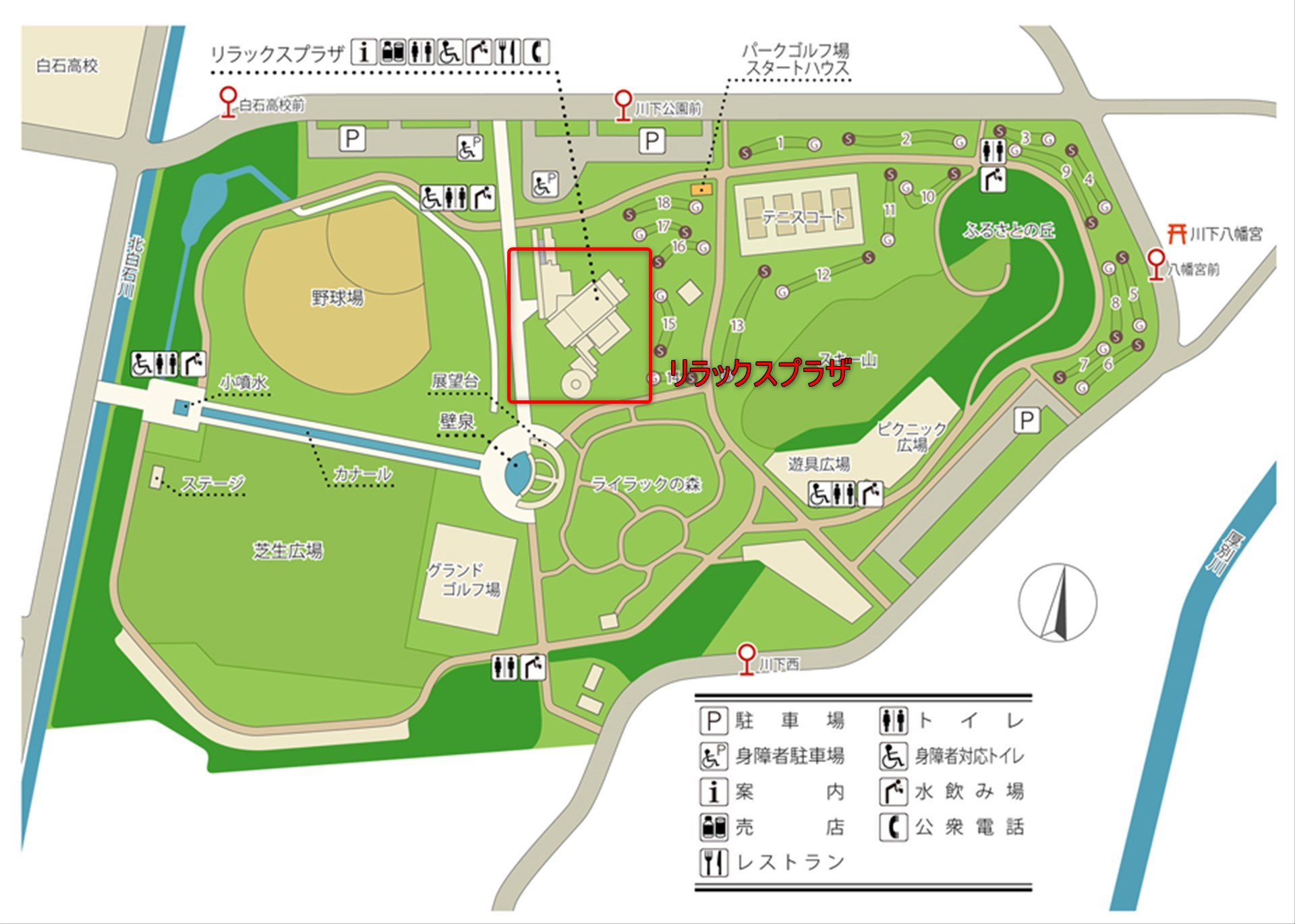 川下公園の地図。リラックスプラザの場所