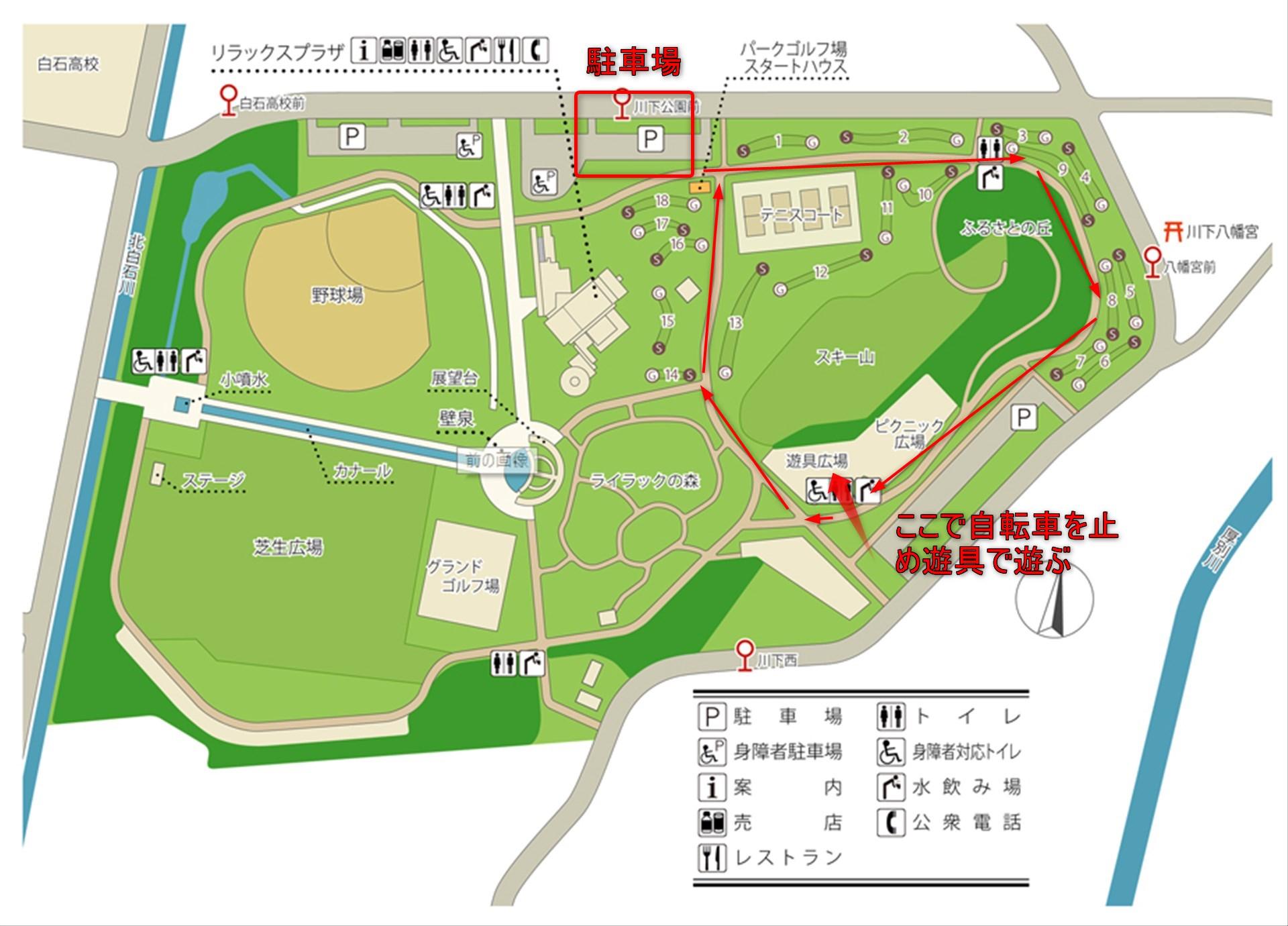川下公園の地図。おすすめの自転車練習コース