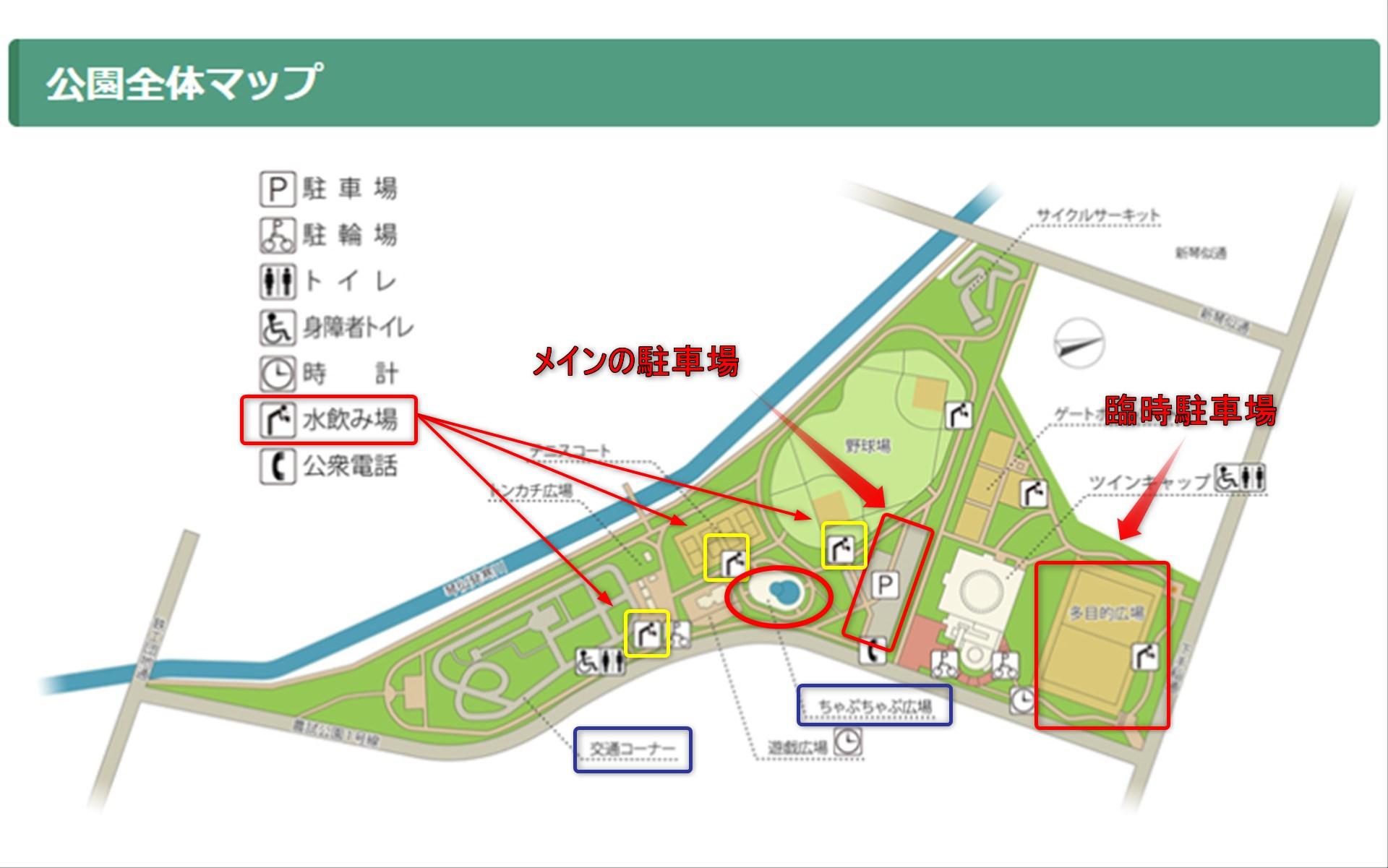 農試公園のマップとポイント