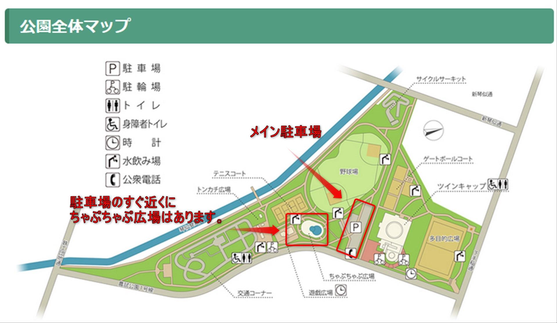 農試公園マップ。