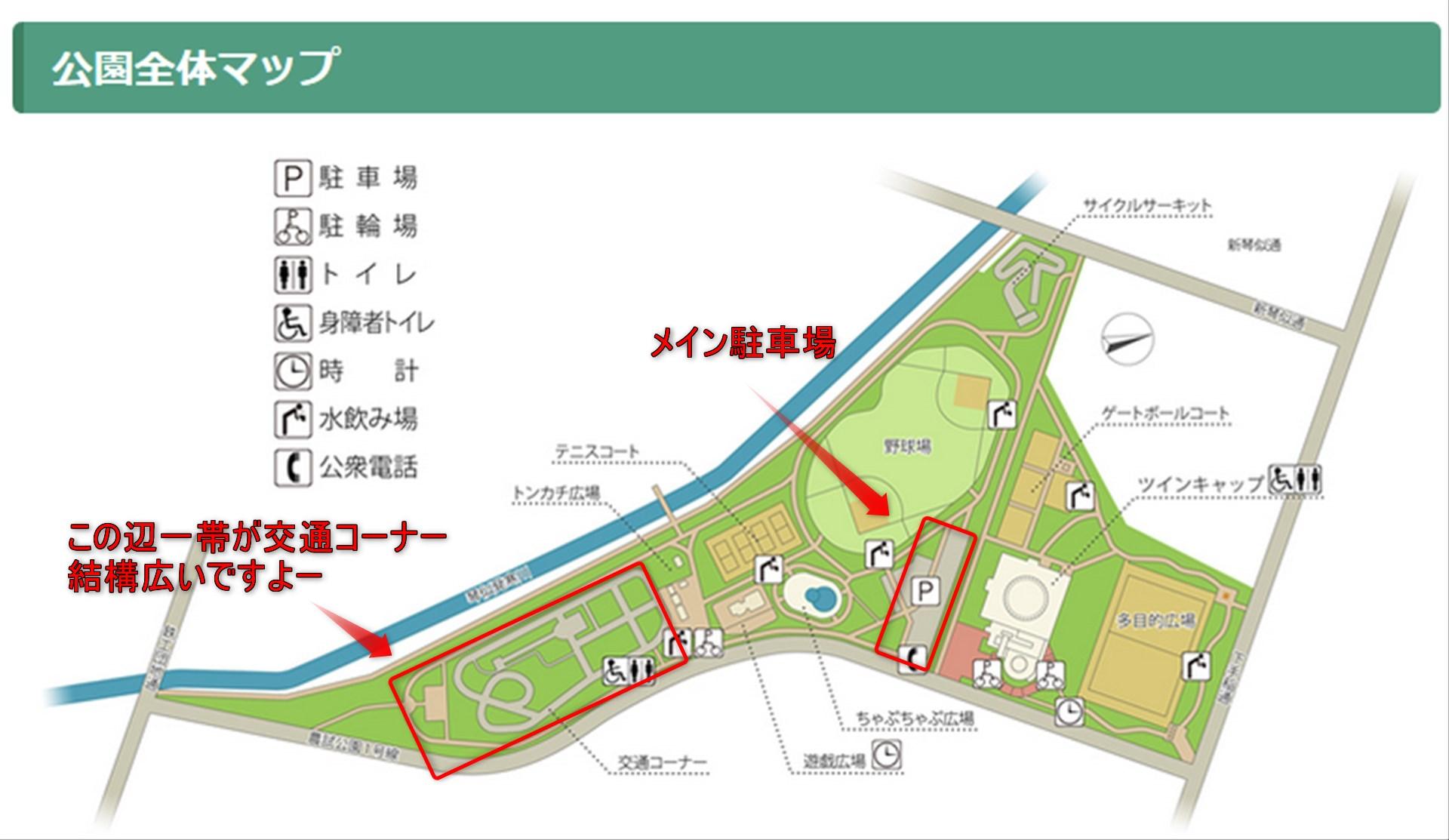 農試公園マップ