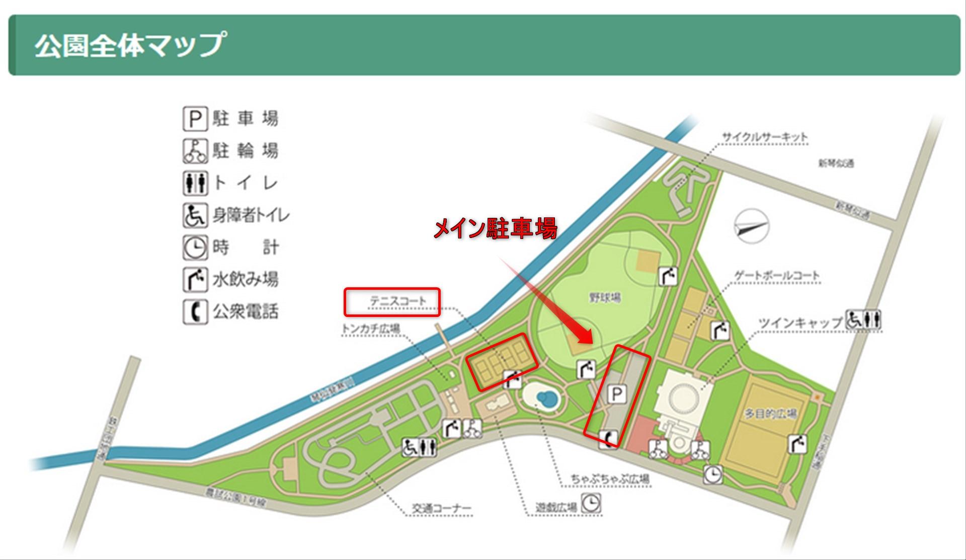農試公園 マップ