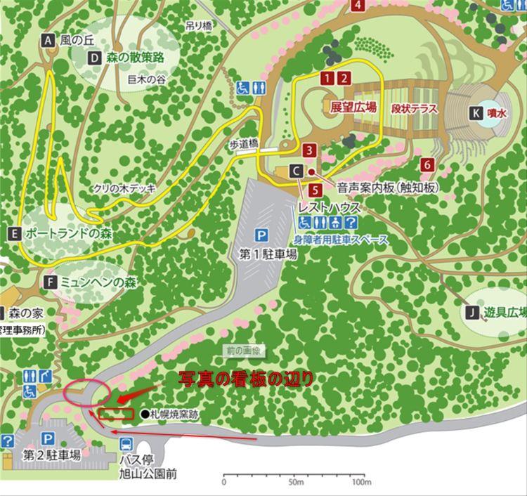 旭山記念公園 公園マップ