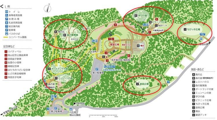 旭山記念公園 マップ
