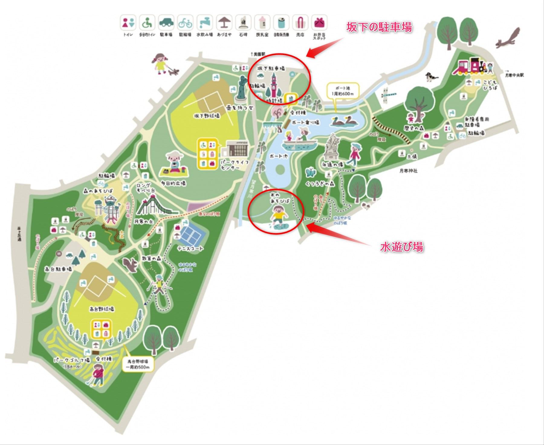 月寒公園水遊び場の地図