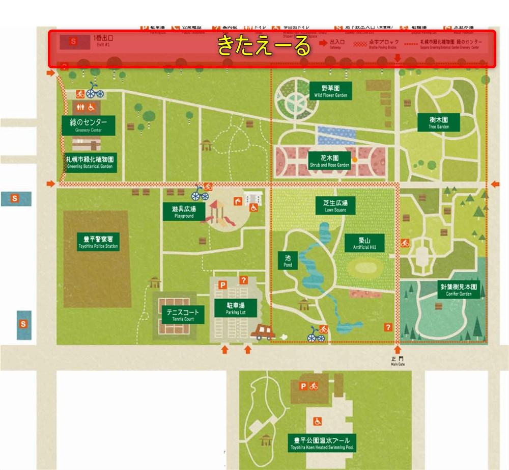 豊平公園地図
