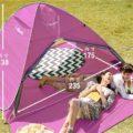 公園やプールでポップアップテントを使用して快適に過ごそう!
