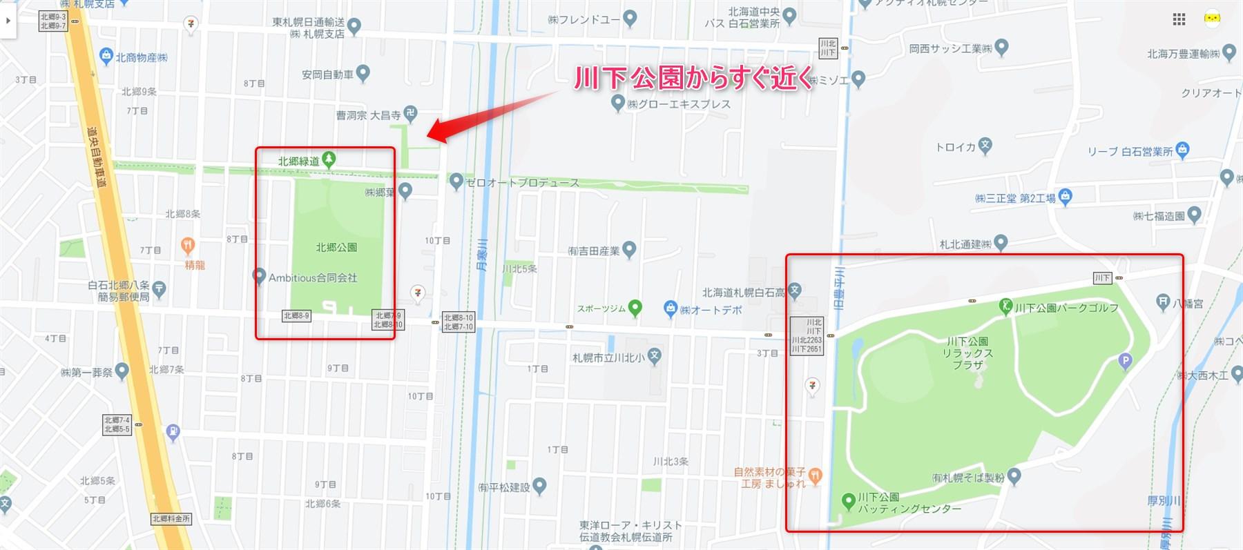 北郷公園地図
